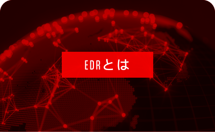 JP what is EDR featured image