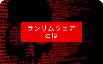 JP what is ransomware featured image